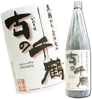 【芋焼酎】 古の千鶴(いにしえのちずる) 黒麹かめ壺仕込み 25度 1800ml