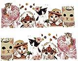 Nagelsticker, Motiv süße Katzen, Kätzchen, Nagelaufkleber, Nageldesign, 1 Blatt