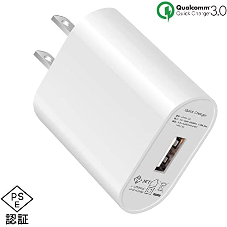 ACE USB充電器 Quick Charger 3.0 18W ACアダプター PSE 認証済 急速 充電器 高速iPhone/iPad/Samsung Galaxy S9 S8 Note8/Sony Xperia XZ/Zenfone/Android 他対応(Type A)