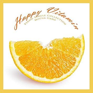 행복 비타민