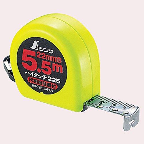 シンワ測定(Shinwa Sokutei) コンベックス ハイタッチ 尺相当目盛付き フリータイプ HS-225 78017
