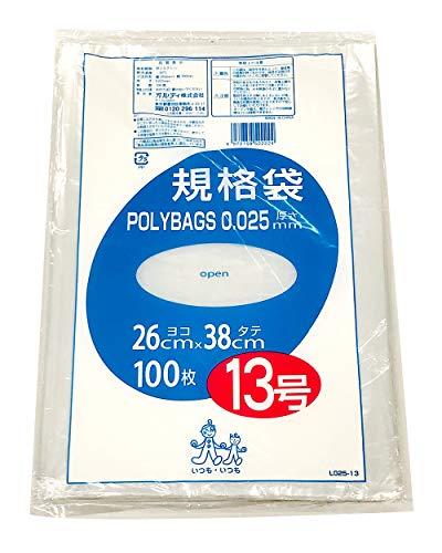 オルディ ポリ袋 規格袋 食品衛生法適合品 透明 13号 横26×縦38cm 厚み0.025mm ビニール袋 L025-13 100枚入