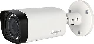 Dahua A22AC9Z 2MP IR Vari-focal HDCVI Bullet (International Model: HAC-HFW2231R-Z, Local Support, NO LOGO)