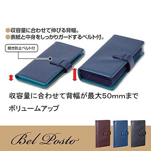 セキセイカードケースベルポスト120枚収納ブラウンBP-5720-40