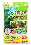 ベストサンド 水草の砂利 小粒 1.5Lamazon参照画像