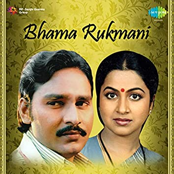 "Nee Oru Kodi Malar Koodi (From ""Bhama Rukmani"") - Single"
