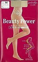 Beauty Power 着圧ストッキング スーパーパワー70 (ヒップアップ機能付) (M, パウダーベージュ)