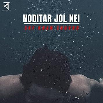 Noditar Jol Nei