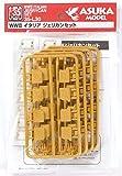 アスカモデル 1/35 第二次世界大戦 イタリアジェリカンセットプラモデル用パーツ 35-L30