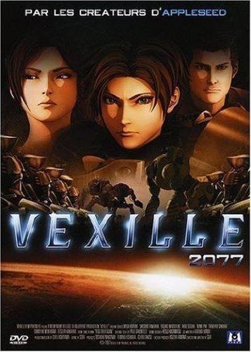 Vexille 2077-Film-VOSTFR/VF-DVD