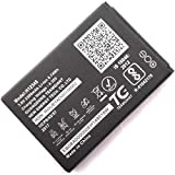 Lectro Enterprises Mobile Battery for JIO WiFi Dongle/M2S Fi 2/Wireless Router 4g FI2 /M2 Hotspot /H12348 2300mAh Genuine Battery