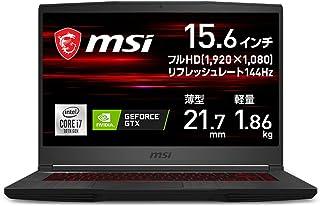 【GTX1660Ti搭載・薄型軽量】MSIゲーミングノートPC GF65 1.86Kg i7 GTX1660Ti/15.6FHD/144Hz/16GB/512GB/GF65-10SDR-1278JP