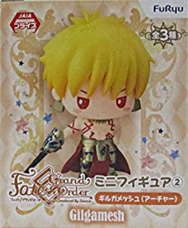 Fate/Grand Order Design produced by Sanrio ミニフィギュア2 ギルガメッシュ 単品