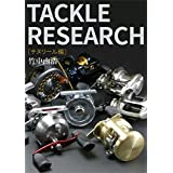 TACKLE RESEARCH [チヌリール編]