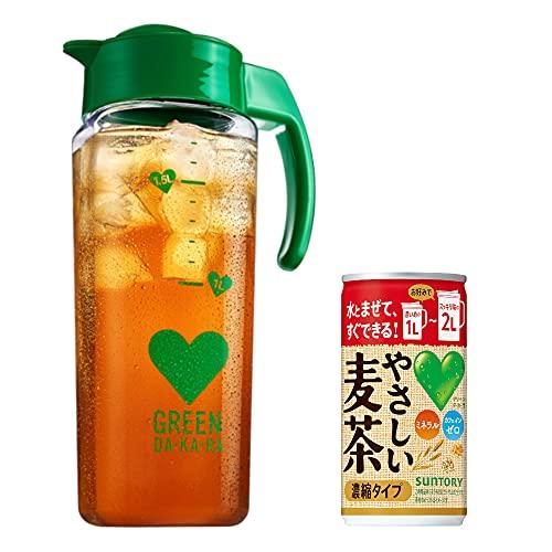 オリジナルポットセット サントリー GREEN DA・KA・RAやさしい麦茶 濃縮タイプ ノンカフェイン ×10本 缶