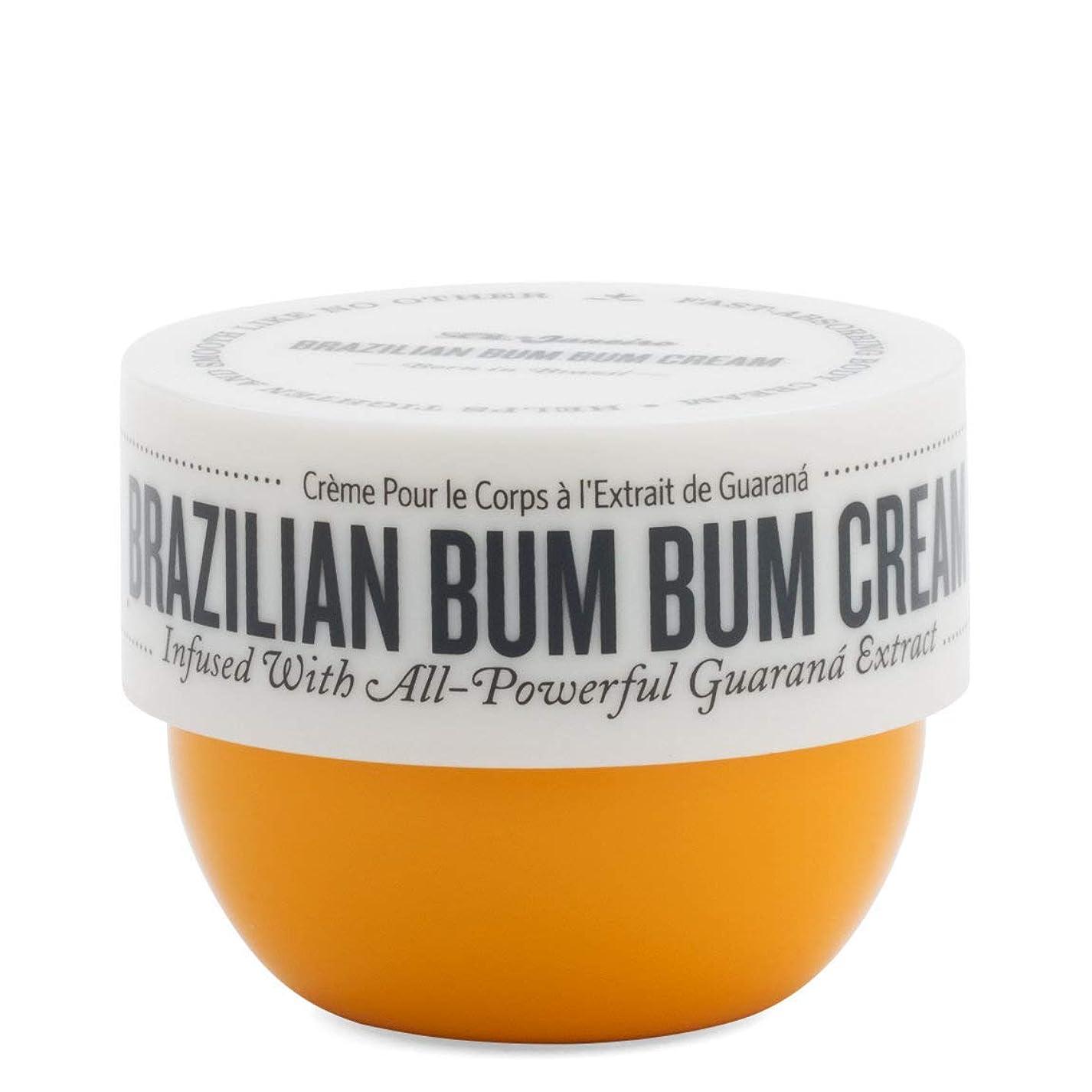 東ティモールアレルギー性添加《 ブラジリアン ブンブンクリーム 》Brazilian BUM BUM Cream (240ml)