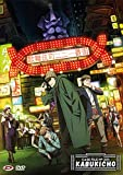Case File N.221: Kabukicho - The Compl.Series (Eps 01-24+Oav) ( Box 4 Dv)...