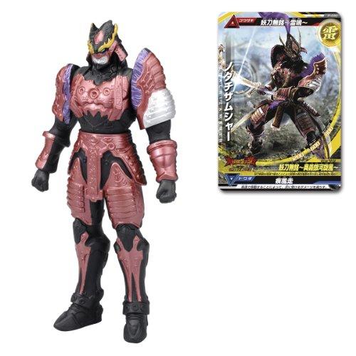 Monstre Rush Ultra chasseurs Frontier Galaxy Noda Chisholm Shah (Japon import / Le paquet et le manuel sont ?crites en japonais)