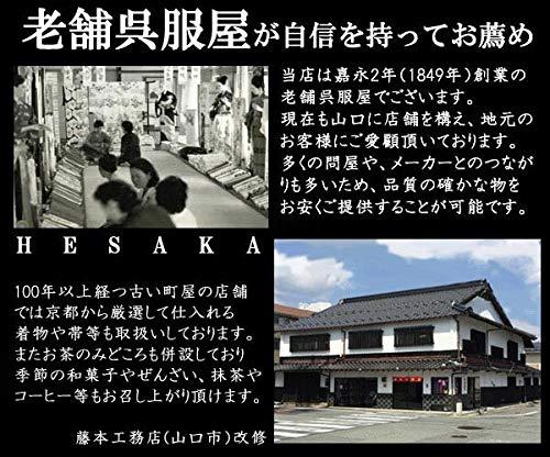 部坂呉服店HESAKA(ヘサカ)『卒業式袴用編み上げブーツ』