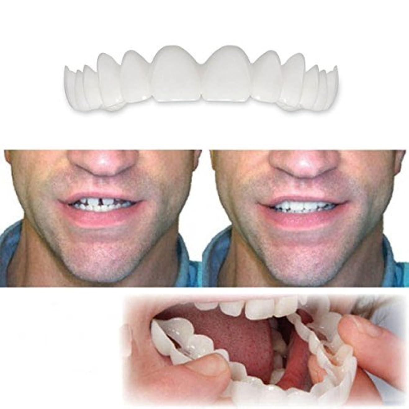 副産物毛皮作曲する義歯上下義歯インスタントスマイルコンフォートフィットフレックスコスメティックティーストップ化粧品突き合わせ箱入り(下+上),2Pairs