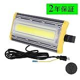 LED 投光器 50W 作業灯 850w相当 8000LM 薄型 3mコード付 アース付きプラグ PSE適合 360°回転 耐久性 省エネ 倉庫照明