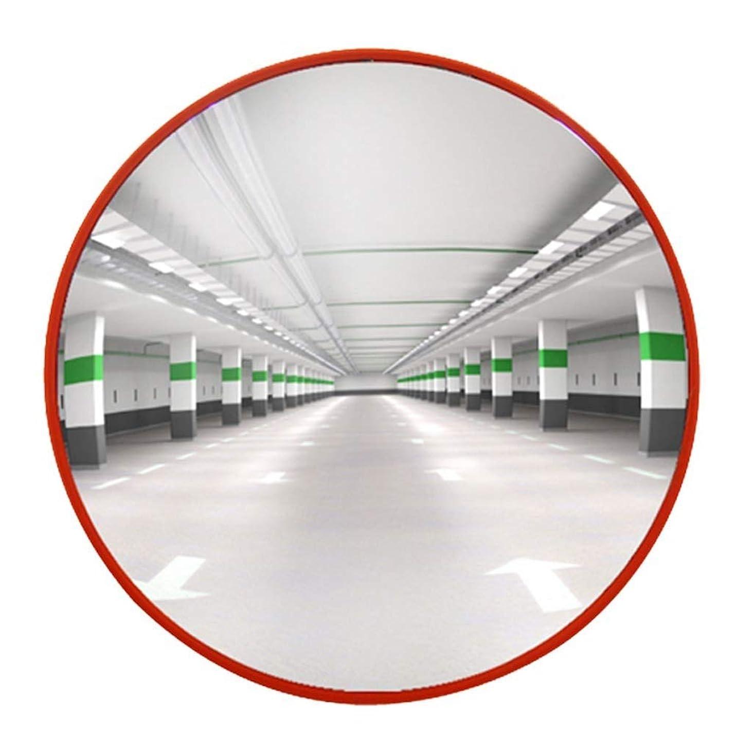 カナダ無許可まどろみのあるGeng カーブミラー セーフティミラースーパーマーケットデッドアングルミラーPcロードコンベックスミラー、オレンジ屋内用丸型観察ミラー、丸型盗難防止用トラフィックミラー