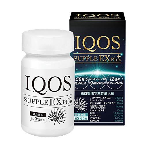 イクオス EXプラス 栄養機能食品 サプリメント 90粒 約1カ月間 ノコギリヤシ ビオチン 亜鉛 全58種の成分配合