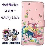 ScoLar スマホカバー スマホケース 手帳型  ARC1-notebook-SH-04H-60183-all