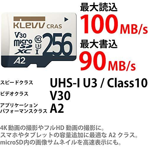KLEVVmicroSDXC256GBUHS-IU3V30A2最大読込:100MB/s4K対応NintendoSwitch動作確認済永久保証K256GUSD6U3-CA
