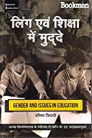 Gender And Issues In Education