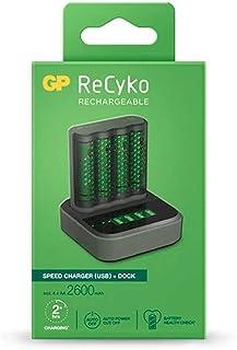 Carregador de Pilhas USB Recyko com Dock Station e 4 Pilhas AA 2600mAh