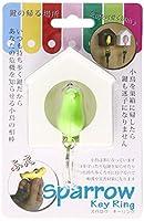 小島通商 Sparrow Key Ring (スパロウキーリング) グリーン/ホワイト_m