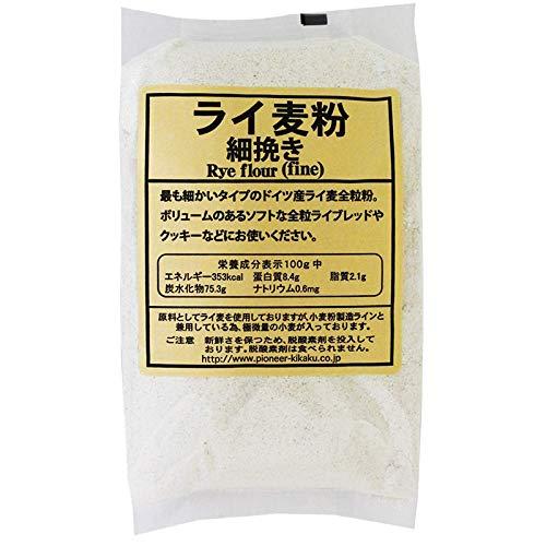 ライ麦粉 細挽き500g