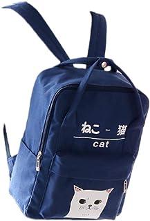 Rucksack für Damen und Mädchen, japanischer und koreanischer Stil, Kawaii-Katze, Segeltuch