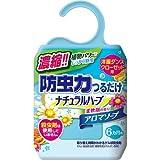 防虫力つるだけ ナチュラルハーブ 柔軟剤の香り アロマソープ(120g)