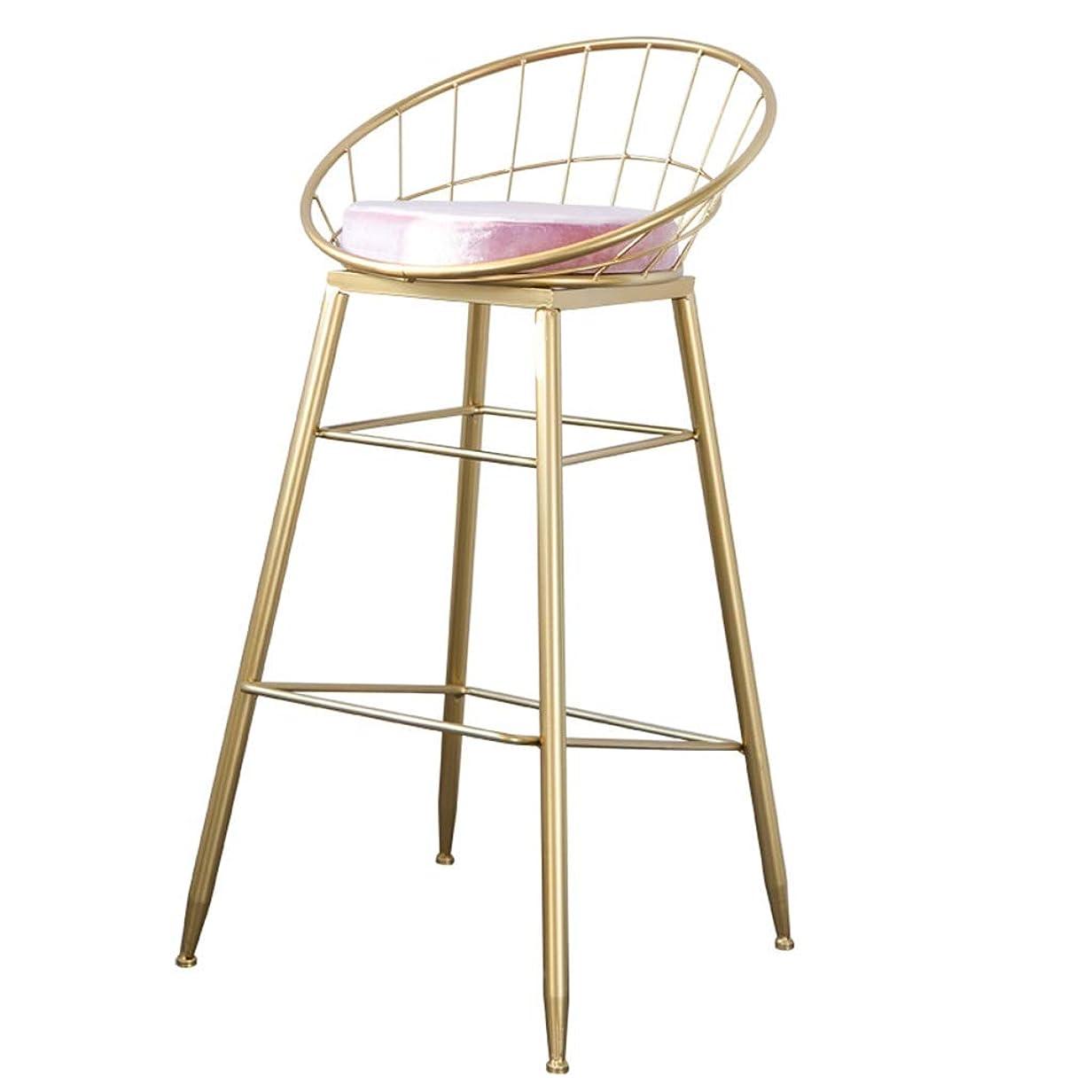 代わりの名声溶けるファッション キッチンのための背もたれフットレスト付きバスタブハイスツールモダンなベルベットクッションダイニングチェア| パブ| 工業用バースツールメタル脚|最大荷重150kg、ピンク (サイズ さいず : 65cm)