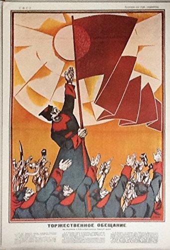 Feierliches Versprechen beim Eintritt in ie Rote Arbeiter- und Bauernarmee