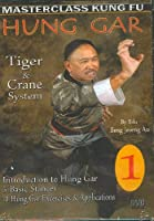 Hungar Kung Fu #1