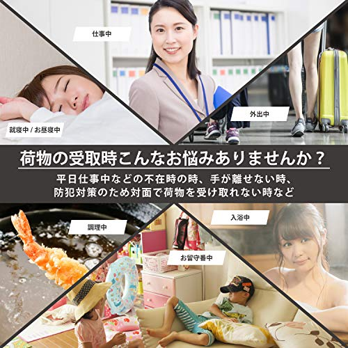 ICHIFUJI『宅配BOX折りたたみ』