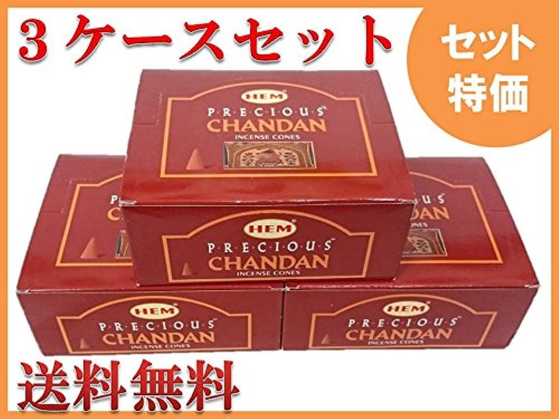 かみそりスリル彫刻HEM お香コーン/(12箱入り) 3ケース(36箱)セット HEMチャンダン