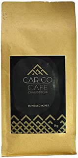 Gourmet Whole Bean Coffee Medium Espresso Roast 2.2 Pounds | African Arabica & Robusta Blend from Uganda by Carico Cafe Connoisseurs
