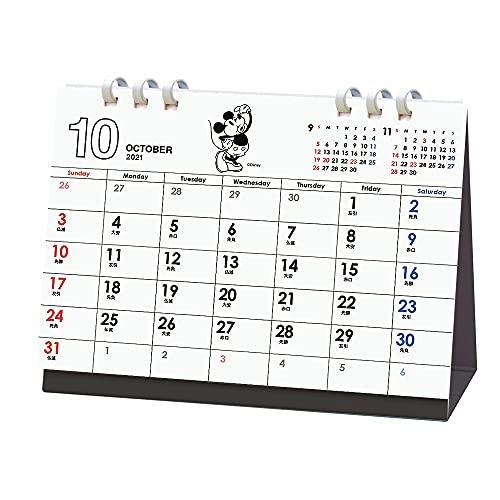 2022年 ディズニー/ヴィンテージミッキー(卓上・エコタイプ) スケジュールカレンダー 1000120220 vol.176