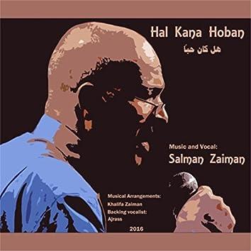 Hal Kana Hoban