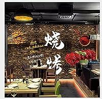 ヴィンテージクリエイティブバーベキューグリルフィッシュショップ壁紙レストランの背景壁画バーベキューストア鍋レストランパーソナリティ壁紙-200Cm×140Cm