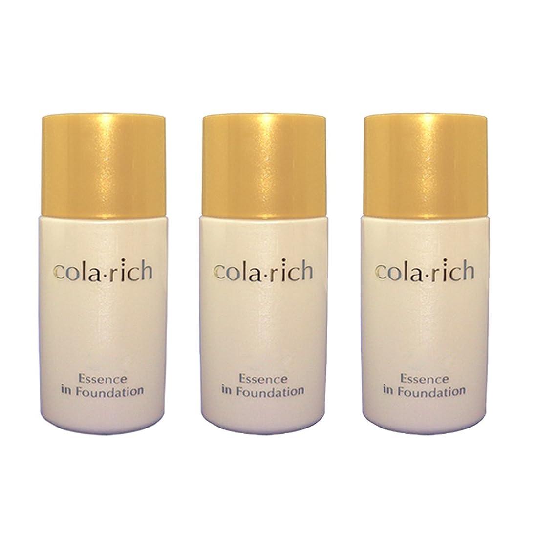 反対にアブストラクト変動するコラリッチ 美容液ファンデーション 3個まとめ買い (色白肌用)/キューサイ