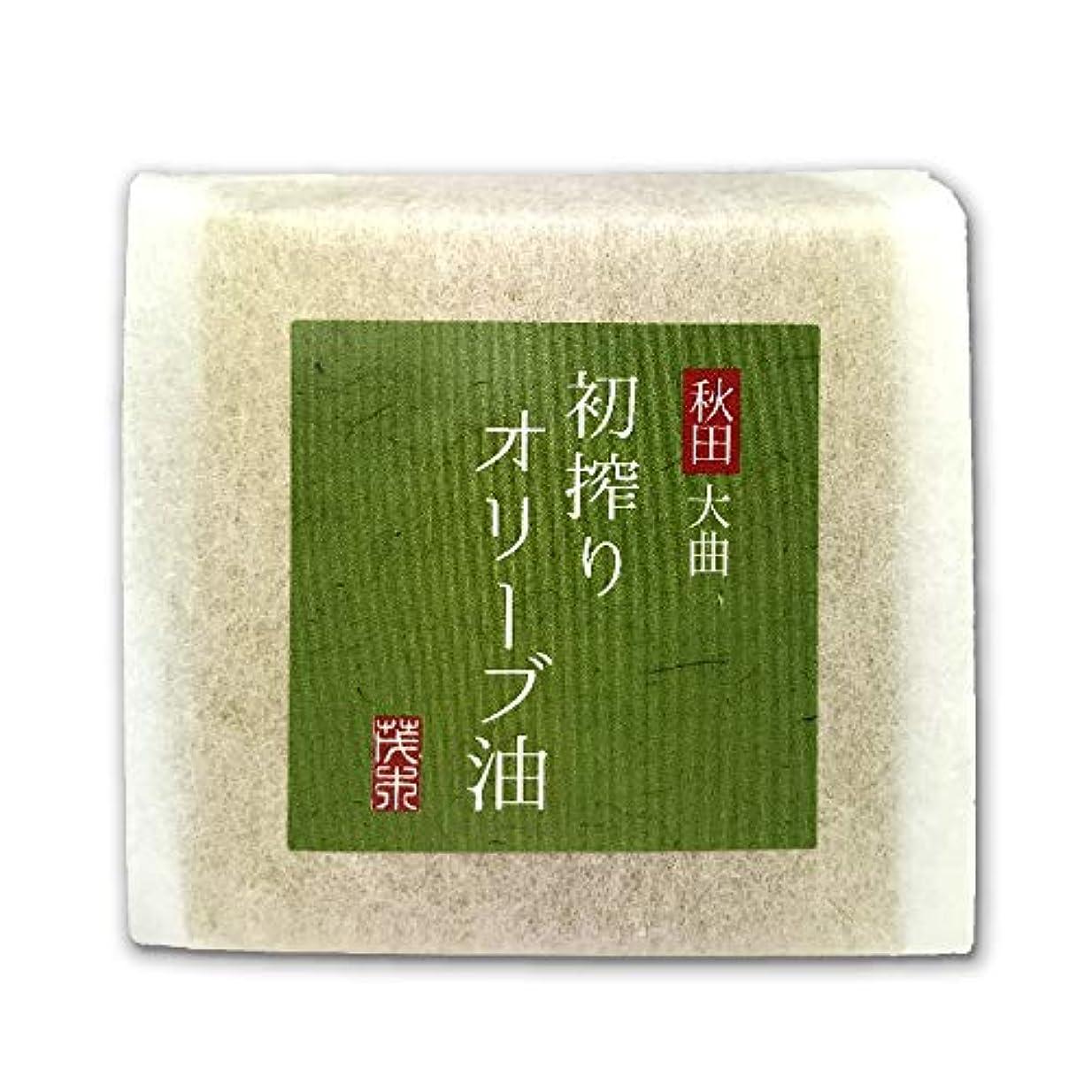 壁険しい旋律的初搾りオリーブ油石鹸 100g