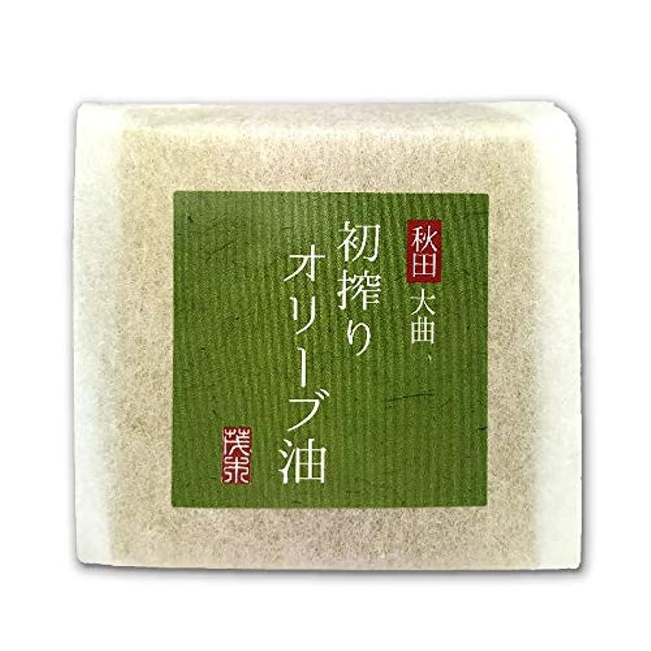 勧めるストレスの多いベテラン初搾りオリーブ油石鹸 100g