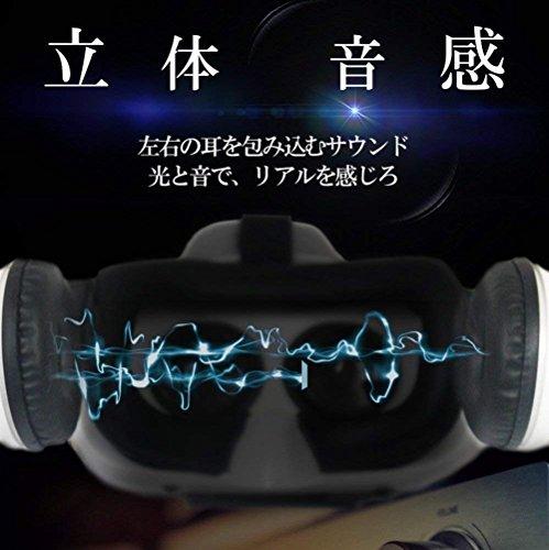 『Virtoba X5 VR BOX 3Dメガネ 3Dグラス VRゴーグル スマホゴーグル 焦点距離調節(ヘッドセット実装)』の4枚目の画像
