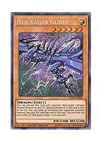 遊戯王 英語版 TN19-EN006 Neo Kaiser Glider ネオ・カイザー・グライダー (プリズマティックシークレットレア) Limited Edition