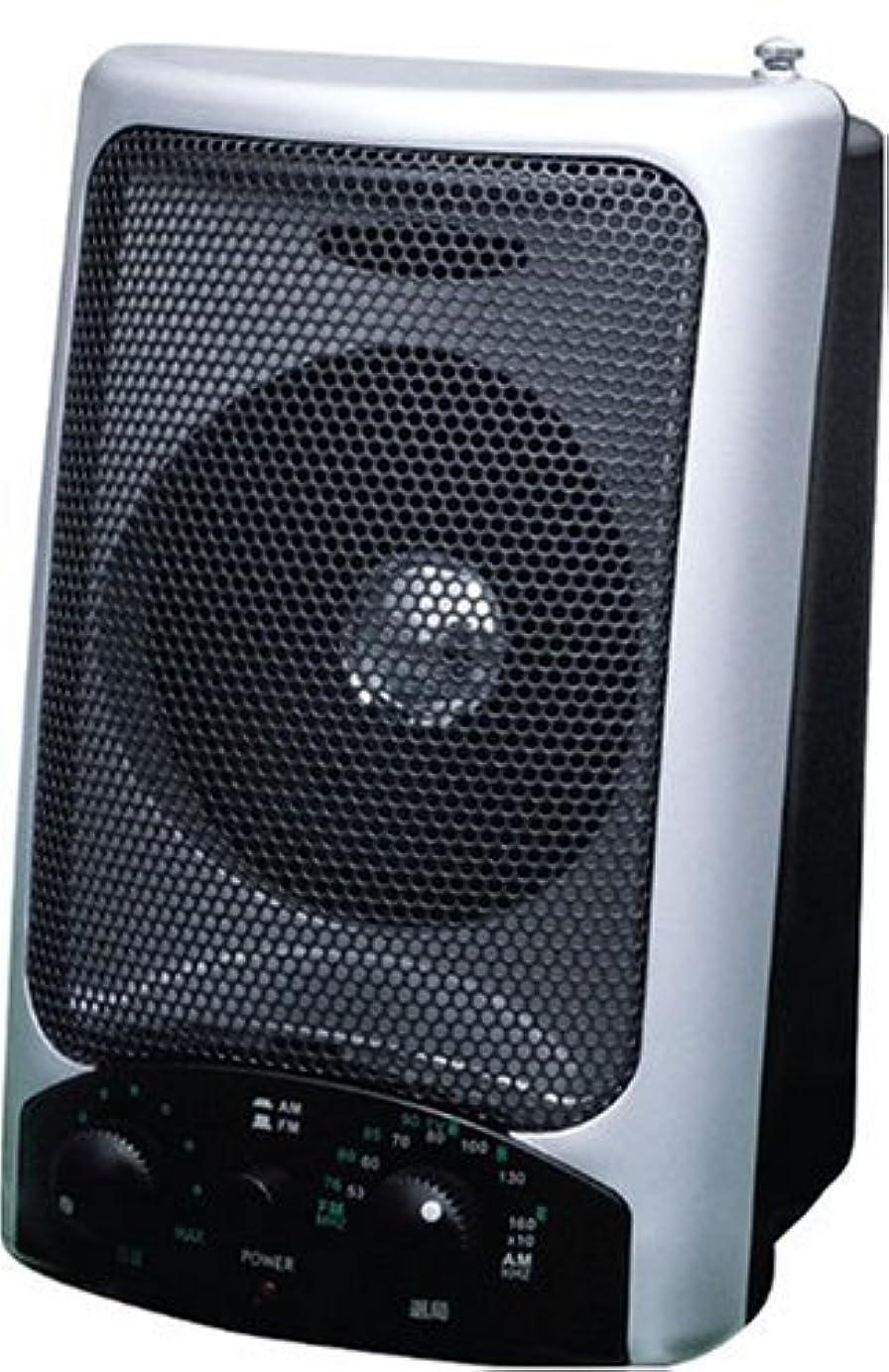銀河公絶望的なELPA(エルパ) AM/FMスピーカーラジオ ER-18F